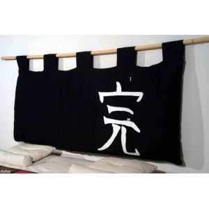 Futon Headboard, black body with black loops and ideogram